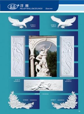 国永石膏34-浮雕