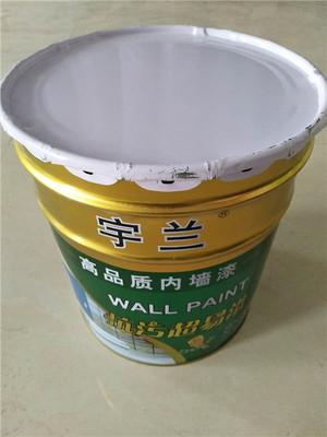 宇兰高品质内墙漆
