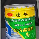国永—高品质内墙漆