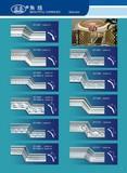 国永石膏5-角线