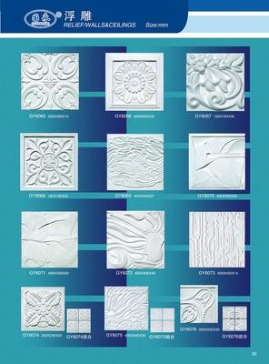 国永石膏40-浮雕