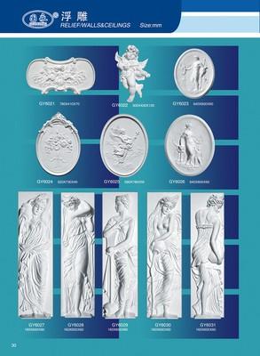 国永石膏35-浮雕