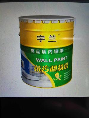 宇兰——高品质内墙漆
